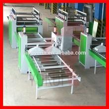 fireproof board PVC film gypsum board lamination machine production line plant
