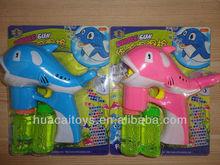 animal bubble gun toy