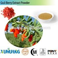 goji berry powder/Goji organic extract/Water Soluble Goji Berry Extract