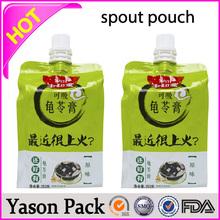 Yason liquid detergent pouches with spout rice in retort pouch aluminum foil pouch for mask packaging