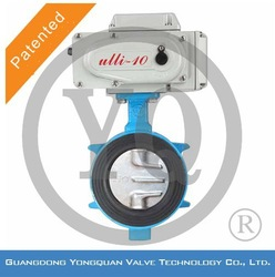 """YQD971J-10/16/25Q Lug Type Electrical Gear Operated Butterfly Valve, DN 2""""-12"""", PN 1.0/1.6/2.5 MPa,"""