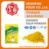 Nasi chicken cartilage beef flavor powder