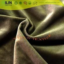 Multicolor soft fabric 100% polyester plain golden velvet fabric for women