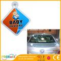 venda quente marinhos sinal de segurança para o bebê segurança