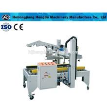 Flaps Folding Case Sealing Machine/paper making/packing machine