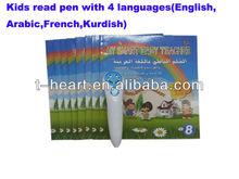 child reading pen for kids learning arabic english french kurdish languages