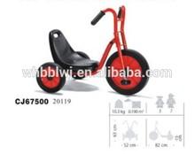 Unique Design Foldable Recumbent Trike Smart Trike for Children