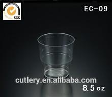 EC09 plastic brandy glass