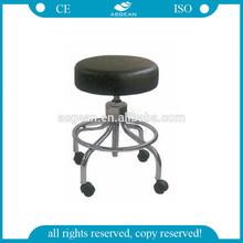 AG-NS001 CE ISO hospital stainless steel base cheap durable nursing chair