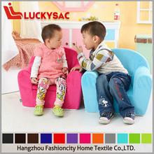Kids foam sofa/Children's Double Foam Mini Sofa Seat