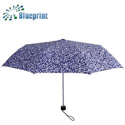 Wholesale 23inch promotional lightweight 3 foldable super tiny umbrella