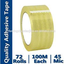 High Pressure Waterproof Self Adhesive Tape (BOPP Film and Water-Base Acrylic)