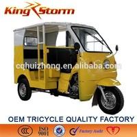 China Supplier new products three wheel motorcycle passenger /3 wheel car