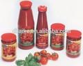 معجون الطماطم، صلصة، 70g، 140g، 210g، 400g، 425g، 800g، 830g، 1kg، 2.2kg التركيز الطماطم