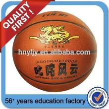 Best Hand Feeling Laminated basketball/Rubber Basketball