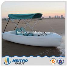 Small MOQ Pedal Power Fishing Boats Fiber