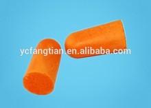 PU Foam Ear Plugs Soft Earplug
