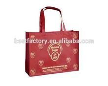 non woven organizer/ Non woven Bag/Non woven shopping bag