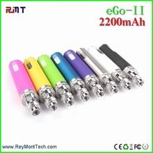 Health product e cigarette battery wholesale 2200mah EGO battery