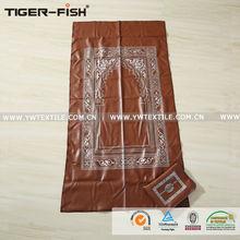 Portable Prayer Mat,Fashion Printing Design Prayer Rug