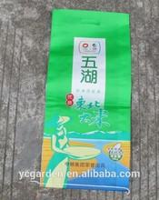 cheap beautiful PP rice bag 5KG 10KG 20KG manufacturer wholesaler