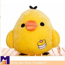 Small Yellow Chicken PP Cotton Toy Animals Plush Toys
