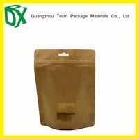 Customized Horizontal Version Brown Kraft Paper Bag or nuts and powder