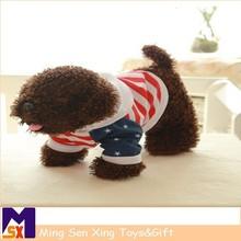wholesale china plush teddy dog with nice t-shirt plush toy