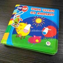 soft bath book EN71 high quality