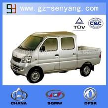 Changan mini truck parts for Chana star truck double cab