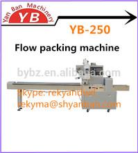 YB-250 Automatic Horizontal Flow Packing Machine /0086-13916983251