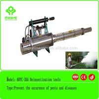 Pesticide spray fogger/pest control fogging machine