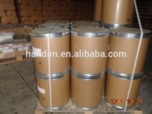 Sodium thioctate/Alpha Lipoic Acid Sodium Salt /SODIUM LIPOATE2319-84-8