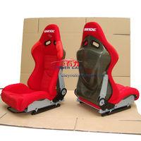 cheap Carbon Bride racing seats for sale