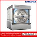 Venda quente lavandaria máquina de lavar roupa aquecimento de vapor washer
