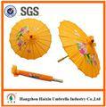 fábrica profesional de suministro de buena calidad telescópica paraguas al aire libre con buenos precios