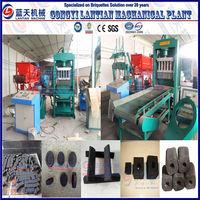 Automatic energy saving coal and charcoal power briquette machine/ charcoal making hookah machine