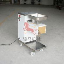 junma factory selling beef nuggets making machine QE-500