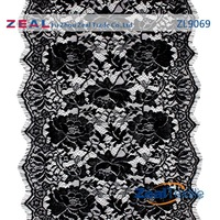 Good quality lace fabric wholesale/new york wholesale fabric lace/ wholesale lace fabric