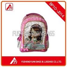 Cute Pink Girls School Book Bag