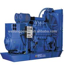 2015 best sale big power diesel generator set 500kw