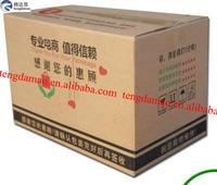 super quality carton box with print
