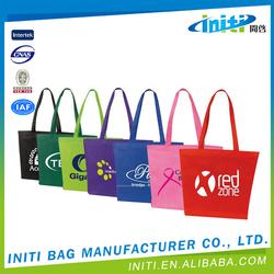 Fahinon eco recyclable foldable reusable shopping bag