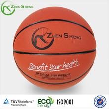 Zhensheng basketball basketball