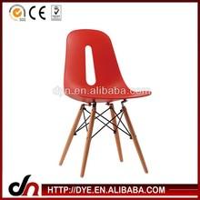 Wooden leg comfortable eames chair replica,charles eames dsw chair,cheap eames chair