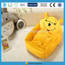 yellow animal shape dog product
