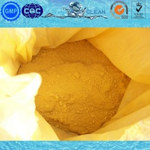 China Supplier Yellow Iron Oxide for concrete
