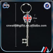 key shape keyring, custom made keyring,england logo keyring