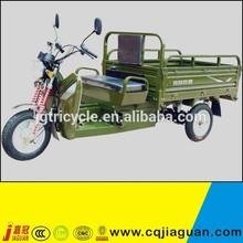 Electric Pedicab Rickshaw