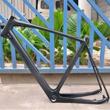 Beautiful design 2015 Carbon Time Trial(TT) Frame, New Design Carbon Bike Frame